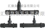 石家莊-唐山-保定臭氧水混合文丘里射流器