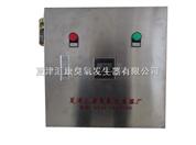 臺州-麗水-玉環壁掛式臭氧消毒機廠家