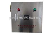 台州-丽水-玉环壁挂式臭氧消毒机厂家