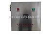 鄭州-漯河-三門峽壁掛式臭氧消毒機