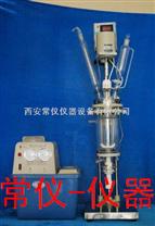 双层玻璃反应釜/玻璃反应釜
