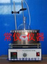 集热式磁力搅拌器DF-101S