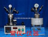 微型磁力高壓反應釜,加氫反應釜,高壓反應釜,微型高壓反應釜