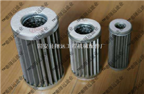 燃气过滤器滤芯-燃气管道过滤器滤芯