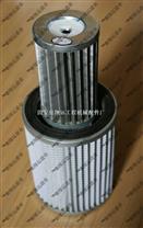 燃气过滤器滤芯-燃气管道滤芯
