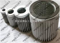 燃气过滤器滤芯-燃气管道液压滤芯