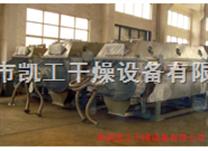 氧化铁QJ空心桨叶式干燥机