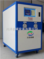 水冷式電鍍冷水機