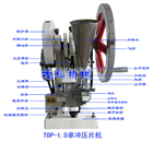 TDP-1.5干粉压片机,单冲压片机