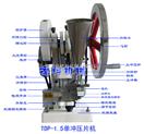 粉末压片机 小型压片机 单冲压片机