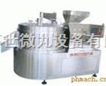 BZL-1000离心包衣造粒机