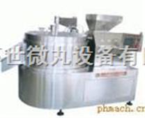 BZL-1000離心包衣造粒機
