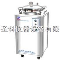 LDZX-30FAS不銹鋼立式壓力蒸汽滅菌器