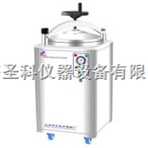 LDZX-50KAS不銹鋼立式壓力蒸汽滅菌器
