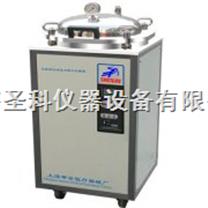 LDZX-50FB不銹鋼立式壓力蒸汽滅菌器