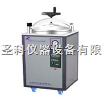 LDZX-50KB不銹鋼立式壓力蒸汽滅菌器
