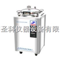 LDZX-50FBS不銹鋼立式壓力蒸汽滅菌器
