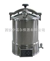 西安灭菌器价格 手提式压力蒸汽灭菌器 立式压力蒸汽灭菌器 微波消解仪