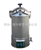 灭菌器型号 手提式压力蒸汽灭菌器 西安磁力搅拌器 防爆反应釜