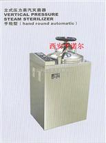 西安灭菌器厂家 立体式压力蒸汽灭菌器 双层玻璃反应釜 离心机