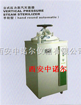 立體式壓力蒸汽滅菌器 壓力滅菌器型號 西安雪花制冰機 冷凍干燥機