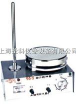 95-2型定时恒温磁力搅拌器