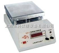 S23-2型转速数显恒温磁力搅拌器