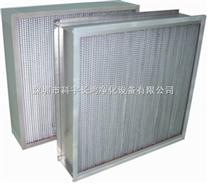 耐高温过滤器|耐高温高效过滤器|耐高温空气过滤器|400度耐高温高效过滤器