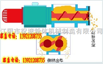 供應擠壓造粒機