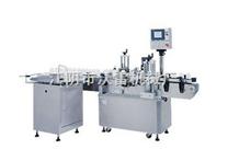 液體灌裝機械 自動灌裝機械 油劑灌裝機械