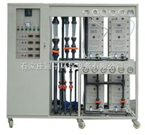 超纯水设备-多模块机组