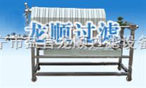 聚丙烯板框过滤机
