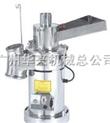 不锈钢粉碎机、广东广州不锈钢流水式粉碎机