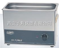 高頻超聲波清洗器