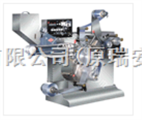 自動鋁塑包裝機 DPT-140