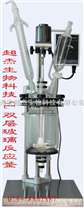 小型实验玻璃反应釜#中试反应装置