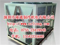 风冷低温螺杆式冷冻机组冷水机