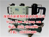 开放式冷水机冷水机