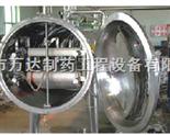 全自动真空低温连续干燥机