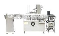 HDZ100G软胶管型自动装盒机
