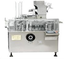 HDZ100D 薄板型全自动装盒机