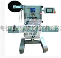 PH3000I-C干燥劑自動塞入機