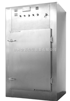 JY-W低温烘干臭氧灭菌柜