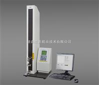 药品包装用复合膜检验测试分析与仪器介绍