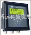 PHG9802/PHG9802-1智能在线酸度计