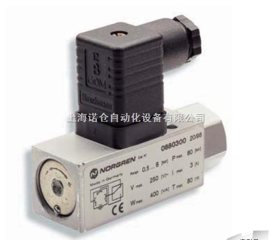 泵阀 上海诺仓自动化设备有限公司 > 0880400,18d德国 herion压力开关