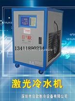 電鍍冷水機,激光冷水機