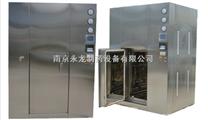 DMH系列净化对开门干热灭菌烘箱