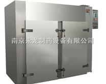 廠家直銷南京高溫熱風循環烘箱