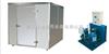 拼装式冷藏室